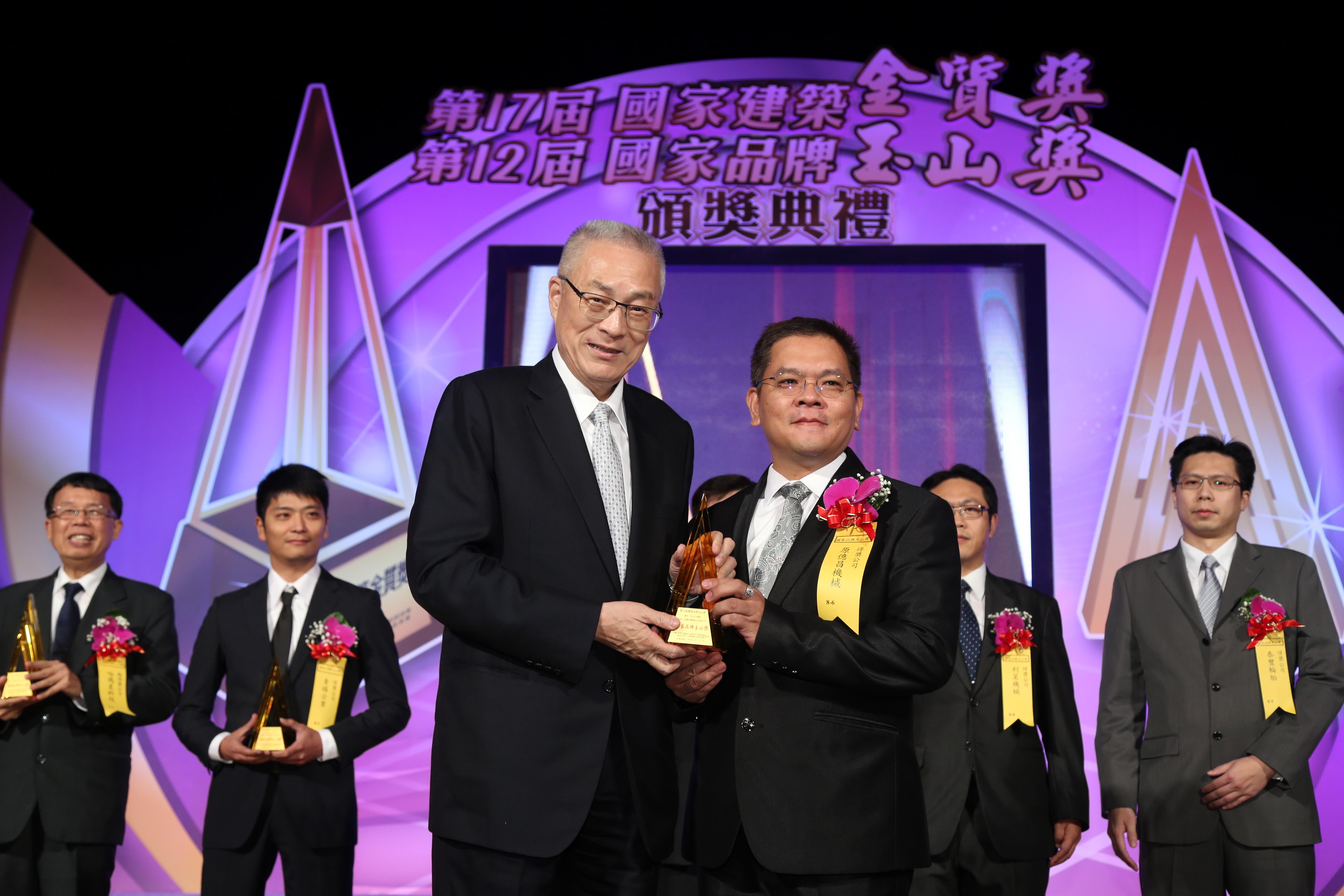 2015/10/28 原億昌機械 榮獲第十二屆 國家品牌玉山獎 傑出企業類